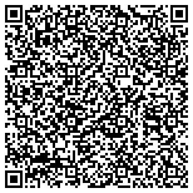 QR-код с контактной информацией организации Dion, ЧП гостиничный комплекс