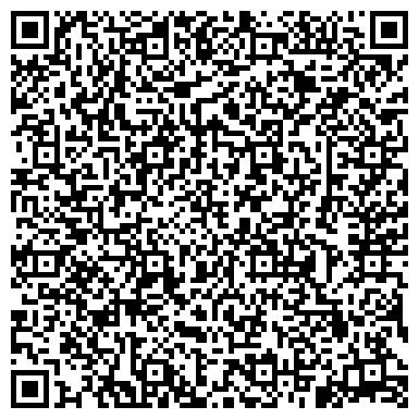 QR-код с контактной информацией организации Angel Hotel (Энжел Хотел), ООО