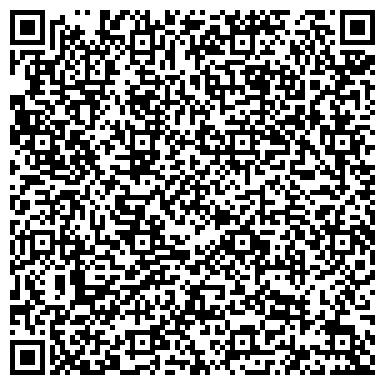 QR-код с контактной информацией организации Воскресенский гостиничный комплекс КДЦ, ООО