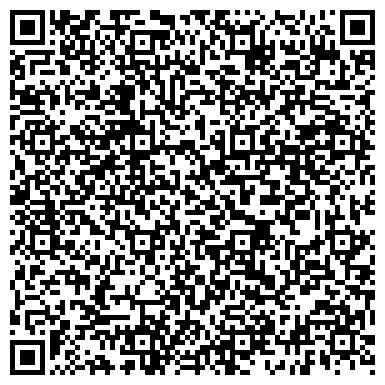 QR-код с контактной информацией организации Системы бронирования онлайн, ООО