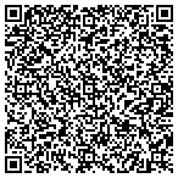 QR-код с контактной информацией организации Супермаркет услуг СЕРВИСПАРК, ЧП