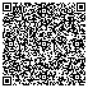 QR-код с контактной информацией организации Свобода Путешествий, ООО