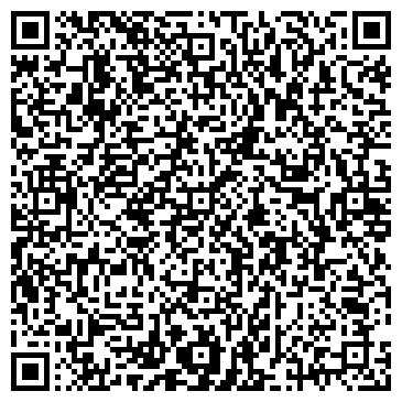 QR-код с контактной информацией организации Mаеток Inn, ООО