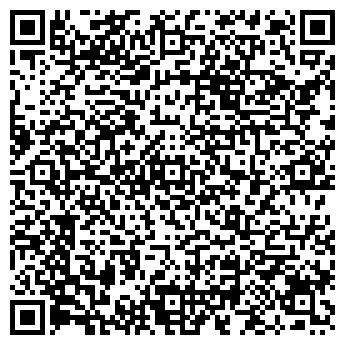 QR-код с контактной информацией организации УкрБус, ООО