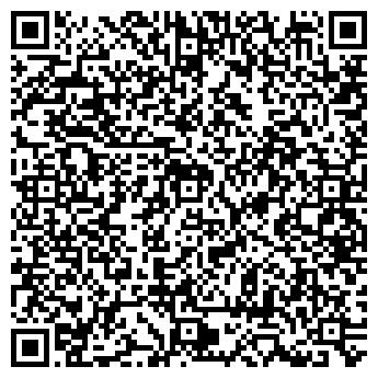 QR-код с контактной информацией организации Деливери, ООО