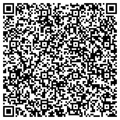 QR-код с контактной информацией организации Отель на теплоходе Св. Андрей, ЧП