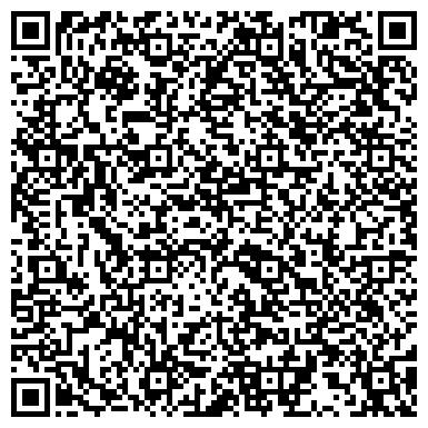 QR-код с контактной информацией организации Гермес тревл (Hermestravel),ЧП