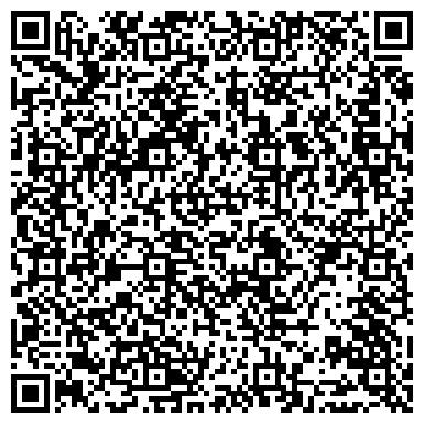 QR-код с контактной информацией организации Park Hostel Kiev ( Парк Хостел Киев), ООО