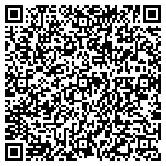QR-код с контактной информацией организации СвиТранс, ООО