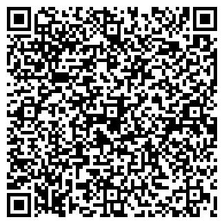 QR-код с контактной информацией организации Диарсо