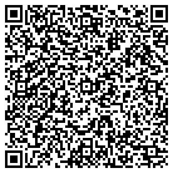 QR-код с контактной информацией организации Бустрипс (Bustrips), ЧП