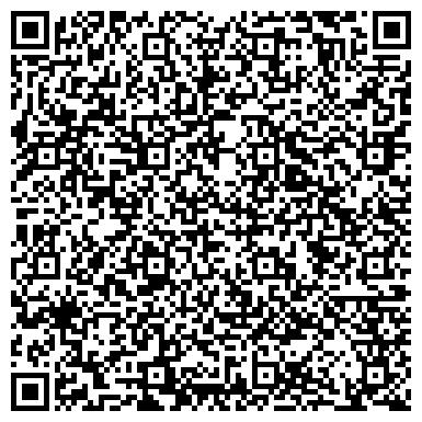QR-код с контактной информацией организации Трансфер-Авто, ЧП (Transfer-Avto)