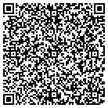 QR-код с контактной информацией организации Лимузин, ООО