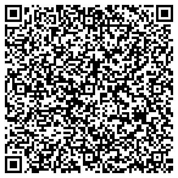 QR-код с контактной информацией организации Эльдорадо лимузин сервис, ООО