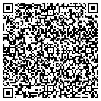 QR-код с контактной информацией организации Сан Сервис, ООО