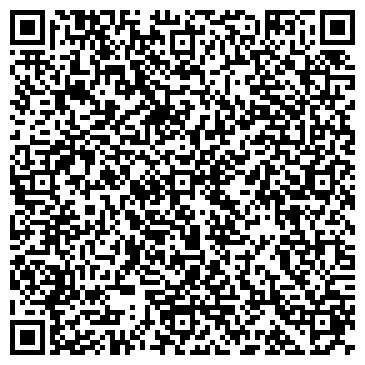 QR-код с контактной информацией организации Бизнес-отель Рубикон, ООО