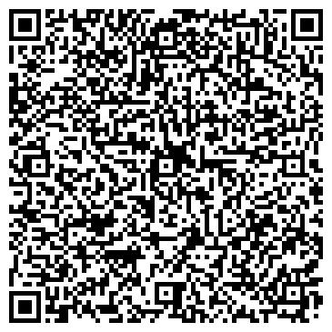 QR-код с контактной информацией организации Shelter club hotel SPA, ЧП