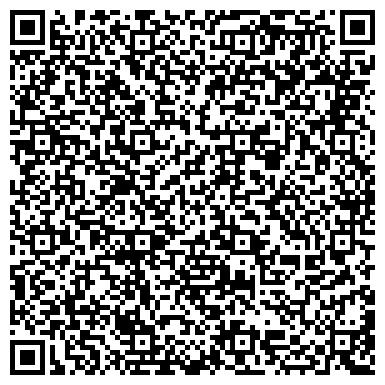 QR-код с контактной информацией организации Комфортабельные номера люкс, ЧП