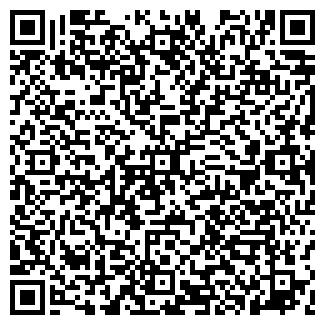 QR-код с контактной информацией организации Тарас, OOO
