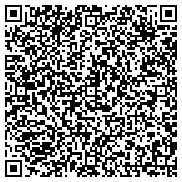 QR-код с контактной информацией организации Хостел-отель Одесский, ЧП