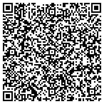 QR-код с контактной информацией организации Шевченковский Гай, ООО
