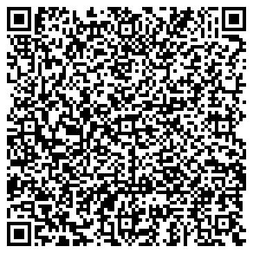 QR-код с контактной информацией организации Винница гостиница