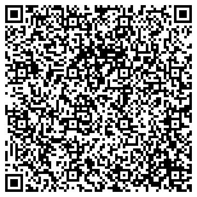 QR-код с контактной информацией организации Статус, ЧП (Status отель, ресторан)