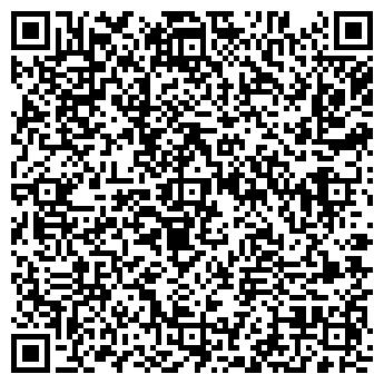 QR-код с контактной информацией организации EKR, ООО