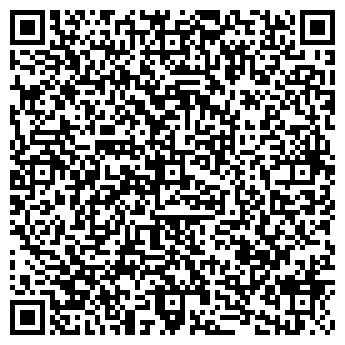 QR-код с контактной информацией организации отель Lavilia, ЧП