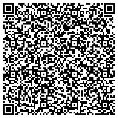 QR-код с контактной информацией организации Мир (Гостиничный комплекс), ЧП