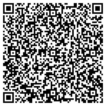QR-код с контактной информацией организации Ариа, ООО