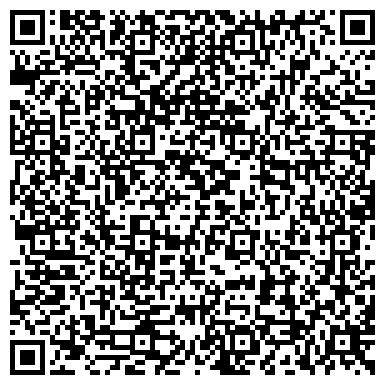 QR-код с контактной информацией организации MyStay (Май Стей), СПД