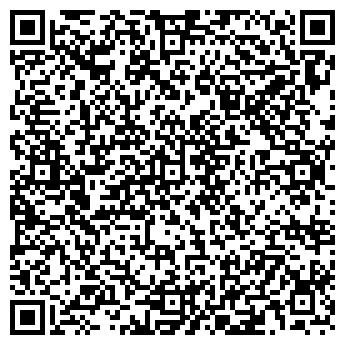 QR-код с контактной информацией организации Этуаль, ООО