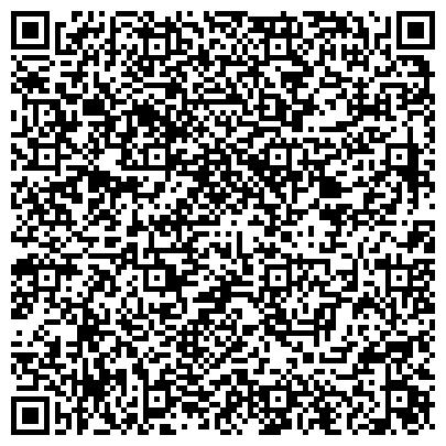 QR-код с контактной информацией организации Гостинично ресторанный комплекс Артуа, ЧП