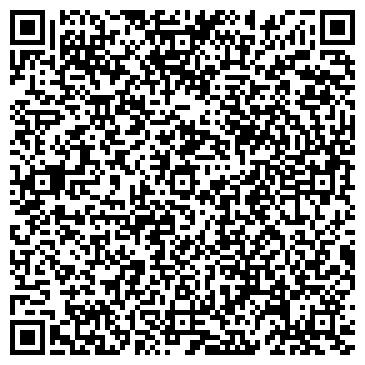 QR-код с контактной информацией организации Гостиница Компас Амарант Отель