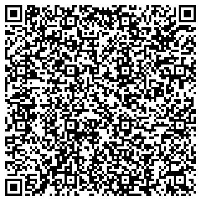QR-код с контактной информацией организации Гостиница Сити Парк Акорд Отель, ООО