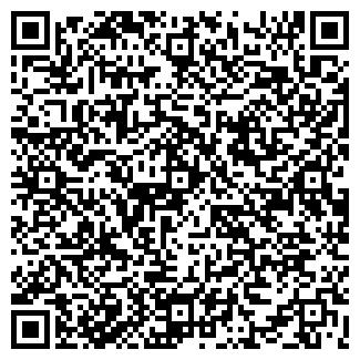 QR-код с контактной информацией организации Обериг