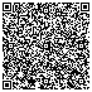 QR-код с контактной информацией организации Марвей, ООО