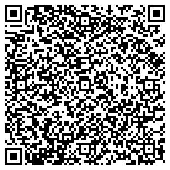 QR-код с контактной информацией организации Киев, ГП