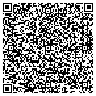 QR-код с контактной информацией организации Гостиница Пирамида