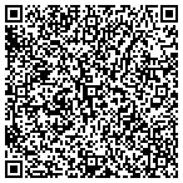 QR-код с контактной информацией организации Багира, ООО