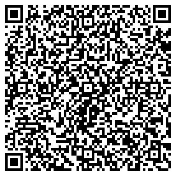 QR-код с контактной информацией организации Старый Киев, ООО