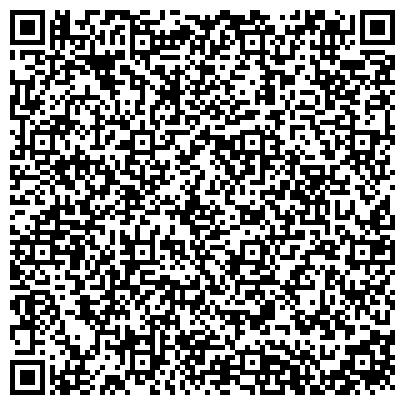QR-код с контактной информацией организации Служба доставки железнодорожных и авиа билетов, ООО