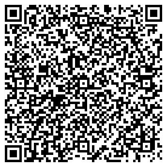 QR-код с контактной информацией организации ФЛП Шиленко С.А.