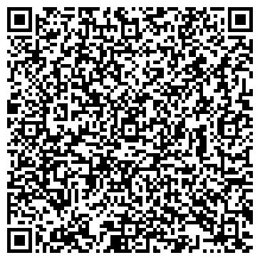 QR-код с контактной информацией организации Променада Хостел, ЧП (Promenada Hostel)