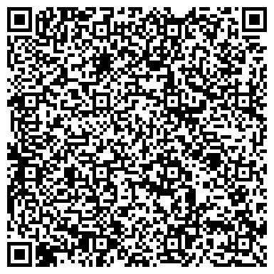 QR-код с контактной информацией организации Сапфир Аккорд Отель, Компания