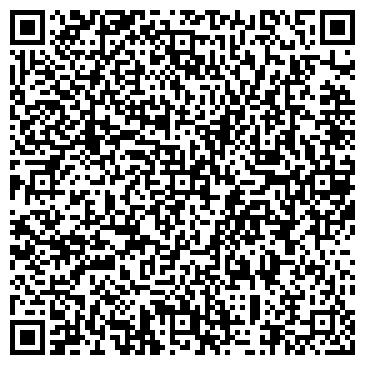 QR-код с контактной информацией организации Лигена ПКФ, ООО