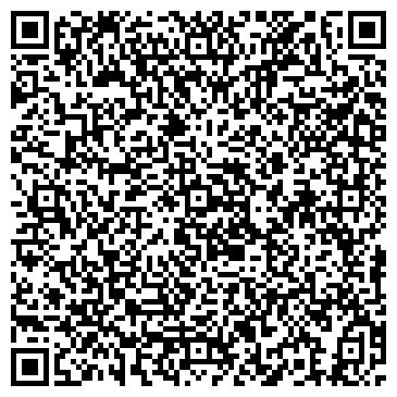QR-код с контактной информацией организации Соборный, Отель. ООО