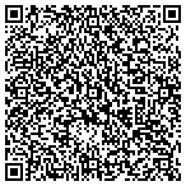 QR-код с контактной информацией организации Пирамида, ХРП (отель)