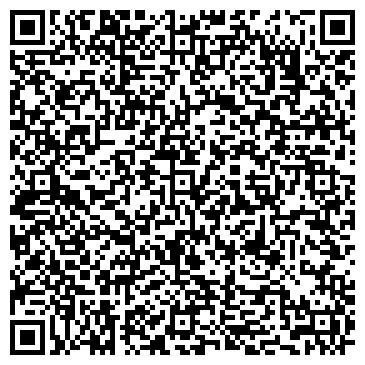 QR-код с контактной информацией организации Луганск, Отель 3*